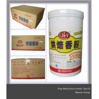 Pure Aroma Baking Powder Ingredient Manufactures