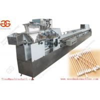 Cotton bud making machine for medical use cotton bud making machine sales in factory price Manufactures