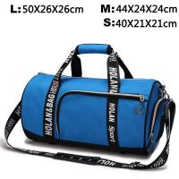 Black / Blue Portable Women Leisure Travel Bag Waterproof Duffel With Shoes Storage Manufactures