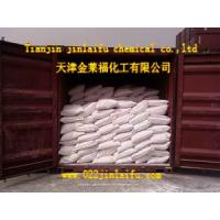 Sodium Tripolyphosphate Manufactures