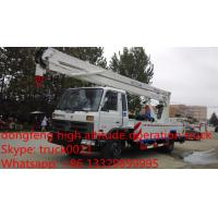 Dongfeng Euro 3 170hp 18m-20m aerial working platform truck for sale, dongfeng 145 18m high altitude operation truck Manufactures