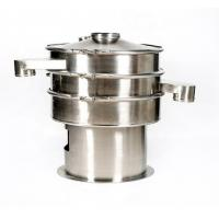 Quality 304 stainless steel 450mm powder vibrating filter sieve manufacturers for sale