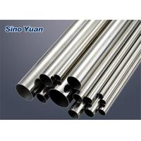 Sanitary 3 Inch Stainless Steel Pipe Internal External Polished Machine Formed Manufactures