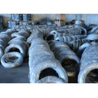 Quality Mild Steel Wire / High Carbon Electro Galvanized Iron Wire ASTM A 641 / A 641 M for sale