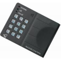 Single Door Access Control With Keypad (Q2008-C2) Manufactures