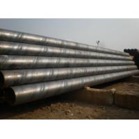 Spiral ERW Round Steel Tubing For Middle Pressure Fluid Transportation Pipeline Manufactures