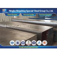 Hot Rolled / Forged 1.2343 Air Hardening Tool Steel Shock Resistant Tool Steel Manufactures