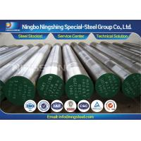 Φ10mm - 1500mm AISI 1045 Carbon Steel Round Bar , Forged / Hot Rolled Steel Bars Manufactures