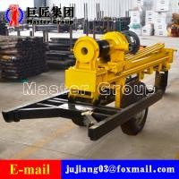 KQZ-180D gas and electricity linkage DTH drilling rig Manufactures
