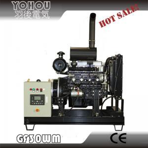 Open Frame WEICHAI Diesel Genset/Diesel Engine Generator Set 12KW-30KW Manufactures