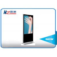 42 inch stand alone kiosk touch screen advertising displays for convention certer Manufactures