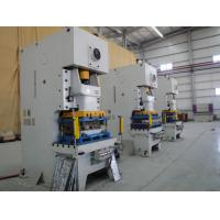 Buy cheap Ac Factory Machinery Customized Air Conditioner Production Line Advanced Control System from wholesalers