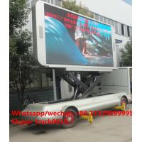 HOT SALE! 2017S up-straight outdoor mobile LED advertising billboard semitrailer, best price mobile P6/P8 LED trailer Manufactures
