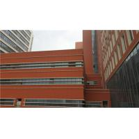 Custom Terracotta Cladding Modern Building Facade Materials With High Strength Manufactures