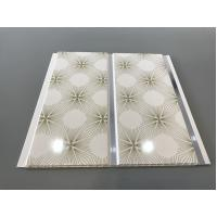 Quality Yellow - Green Durable PVC Wall Panels With Fireworks Design Interlock Simple To Fit for sale