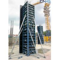 Buy cheap SF63 Rectangle / Square Shaped Column Formwork For Concrete Light Weight from wholesalers