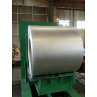 China Hot dipped galvalume steel coils to Peru, GL steel coils from linqing hongji group on sale
