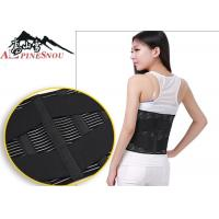 Black Mesh Fish Ribbon Waist Support Belt Breathable Mesh Cloth With Four Steel Plates Manufactures