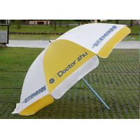 Finely Processed Outdoor Advertising Umbrellas 2m Round Shaped , Yellow And White Manufactures