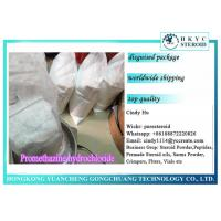 Active Pharmaceutical Ingredients Promethazine Hydrochlorine For Allergic Disorders Manufactures