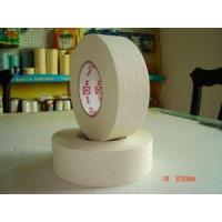 China High Quality Wall Joint Paper Tape on sale