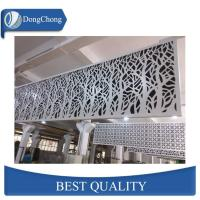 China Beauty Pattern Aluminum Curtain Wall Exterior Perforated Facade Panel on sale