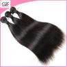 Smooth and Thick Bundles Virgin Hair 100g Fashion Queen Malaysian Straight Virgin Hair Manufactures