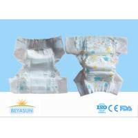 Size G 40pcs / Bag Oem Brand Environmentally Friendly Diapers For Sensitive Skin Manufactures