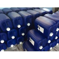 Cyanamide 50%SL, small packing Manufactures