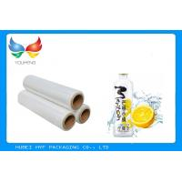 China Supermarket Plastic Packaging Film PETG Material Good Sealing Under High Speed on sale