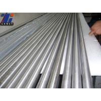 TC11 diameter 25mm  Forged lathing titanium alloy round rod,titanium bar in stock Manufactures