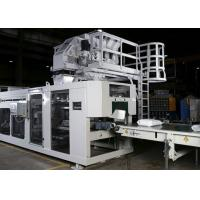 Highly Integrated Powder FFS Filling Machine For Cocoa Powder / Ground Coffee Manufactures