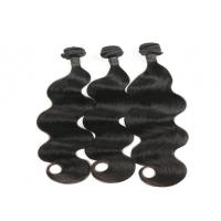 The 100% Original 10 inch to 30 inch Brazilian Virgin Remy Human Hair Manufactures
