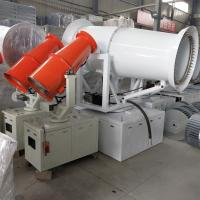Buy cheap BS -50 Water Sprayer Cannon Dust Suppression Machine With Diesel Generator Set from wholesalers