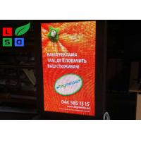 Buy cheap P4 Full Color LED Screen Sign With 3G Remote Control For Street Light Poster Display from wholesalers