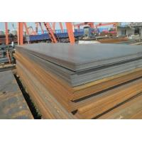 SPCD Drawing Cold Rolled Steel Sheet For Automobile Floor Grey Manufactures