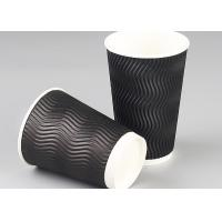 Food Grade Brand Triple Wall Cups Heat Insulated For Hot Coffee / Beverage
