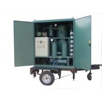 Double Stage Thermal Vacuum Purification Machine for Transformer Insulation Oil 6000L/Hr Manufactures