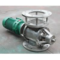 Heavy Duty Rotary Airlock Feeder / Air Valve Industrial Discharge the Materials Tool Manufactures