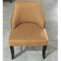 Buy cheap wooden dining chair/desk chair,upholstery fabric dining chair DC-0018 from wholesalers