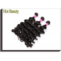 100G Virgin Human Hair Extensions Big Curl 12 Inch 14 Inch 16 Inch Manufactures