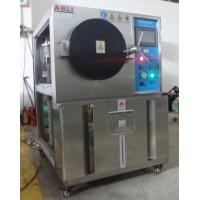 Electronic PCT chamber / HAST Testing Chamber with temperature range100-143°C Manufactures