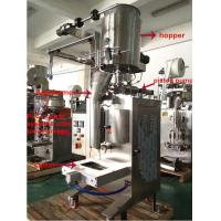 Yogurt / Wine / Shampoo Automatic Liquid Packing Machine With PLC Control Manufactures