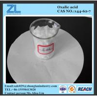 Waste water treatment cleaning powder tech grade oxalicacid99.6% Manufactures