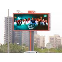 SMD3535  Outdoor LED Billboard  Extended Engagement With Audiences For Advertising Manufactures