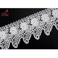 2.2cm Cute Water Soluble Flower Lace Trim For Children Garment  Manufactures