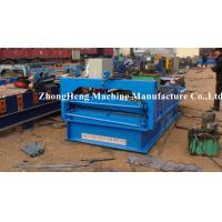 Metal Sheet Straightening Machinery / Metal Sheets Plate Leveling Machine With Cutting Device Manufactures