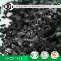 High Lodine Nut Shell Activated Coconut Charcoal For Drinking Water Treatment Manufactures