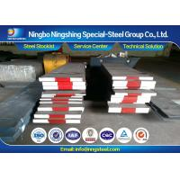 GB Cr12MoV Tool Steel Flat Bar , Economic Grade of D2 and SKD11 Manufactures