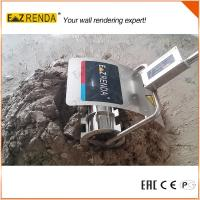 Buy cheap New invention 9.8kg most portable handy mixer robot,easily mix concrete cement from wholesalers